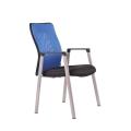 židle CALYPSO MEETING